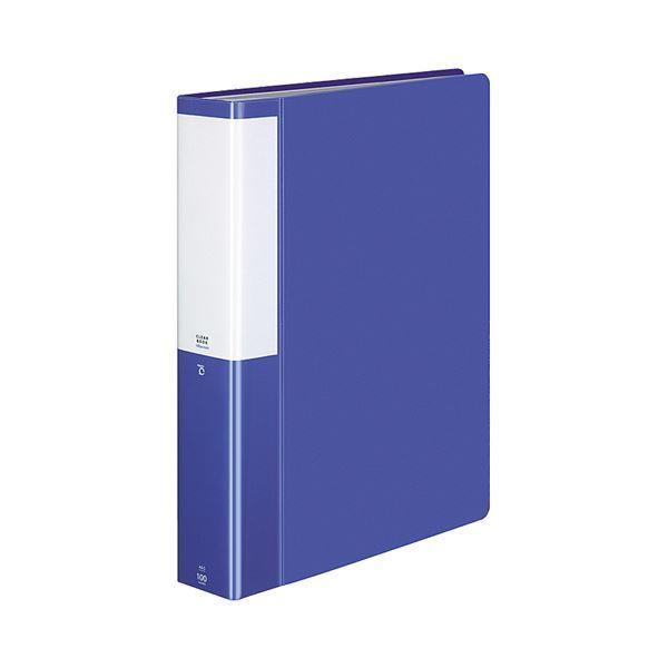 (まとめ) コクヨ クリヤーブック(クリアブック)(POSITY) 固定式 A4タテ 100ポケット 背幅57mm ブルー P3ラ-L100NB 1冊 【×10セット】