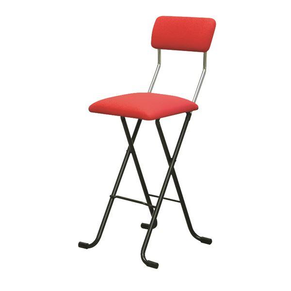折りたたみ椅子 【2脚セット レッド×ブラック】 幅40cm 日本製 スチールパイプ 『Jメッシュチェア ハイ』【代引不可】