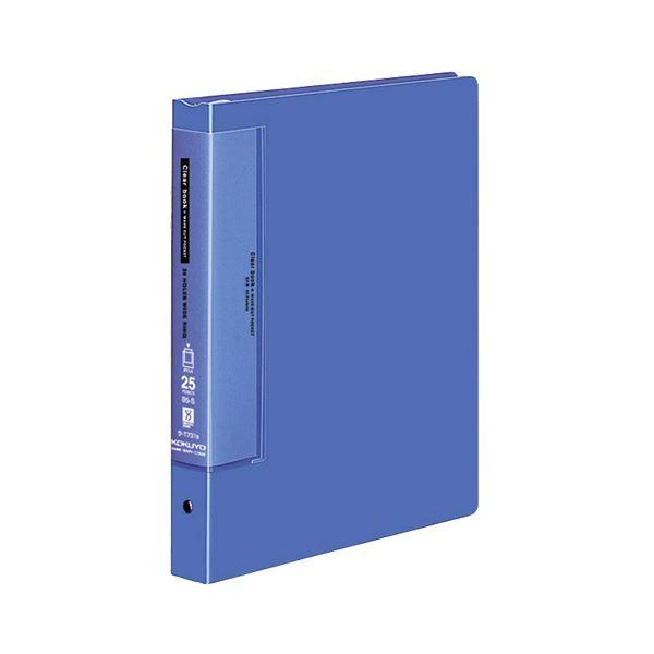 (まとめ) コクヨ クリヤーブック(クリアブック)(ウェーブカットポケット・替紙式) B5タテ 26穴 25ポケット付属 背幅33mm 青 ラ-T731B 1冊 【×10セット】