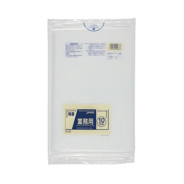 (まとめ)ジャパックス 特厚ゴミ袋 透明 80LDK-88 1パック(10枚)【×10セット】