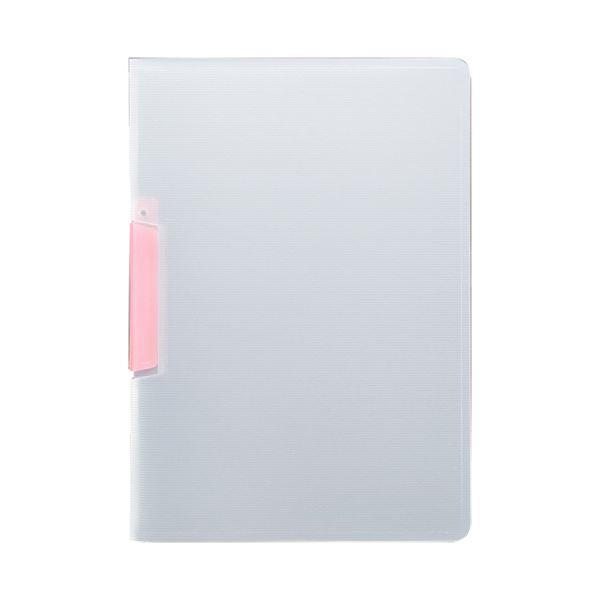 (まとめ) TANOSEE スライドクリップファイルA4タテ クリアピンク 1セット(20冊) 【×5セット】