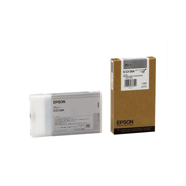 (まとめ) エプソン EPSON PX-P/K3インクカートリッジ グレー 110ml ICGY38A 1個 【×10セット】