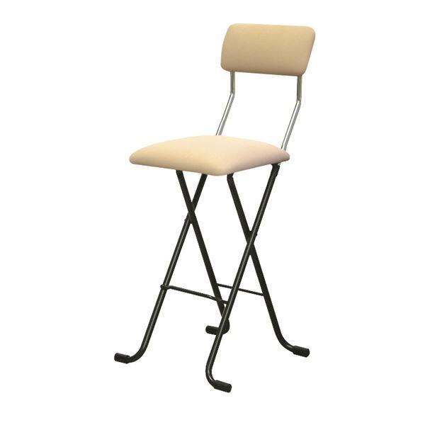 折りたたみ椅子 【2脚セット ベージュ×ブラック】 幅40cm 日本製 スチールパイプ 『Jメッシュチェア ハイ』【代引不可】