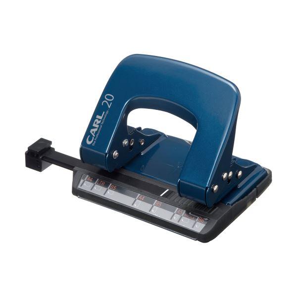 (まとめ) カール事務器 2穴パンチ ALISYS20枚穿孔 ブルー LP-20-B 1台 【×10セット】