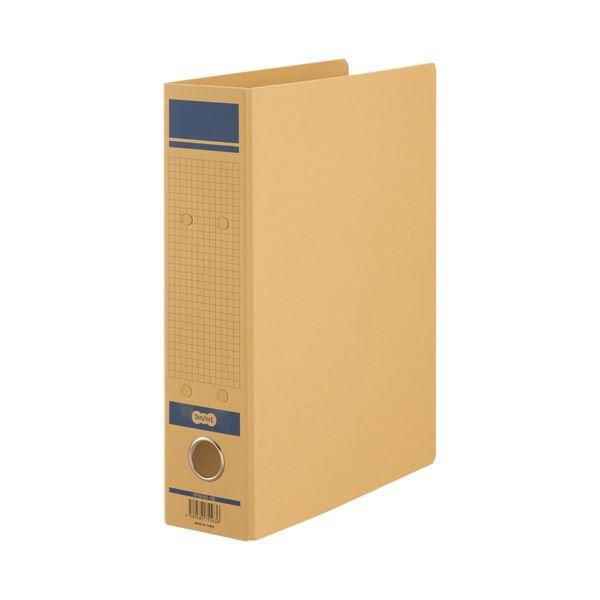 (まとめ)TANOSEE保存用ファイルN(片開き) A4タテ 500枚収容 50mmとじ 青 1冊 【×20セット】