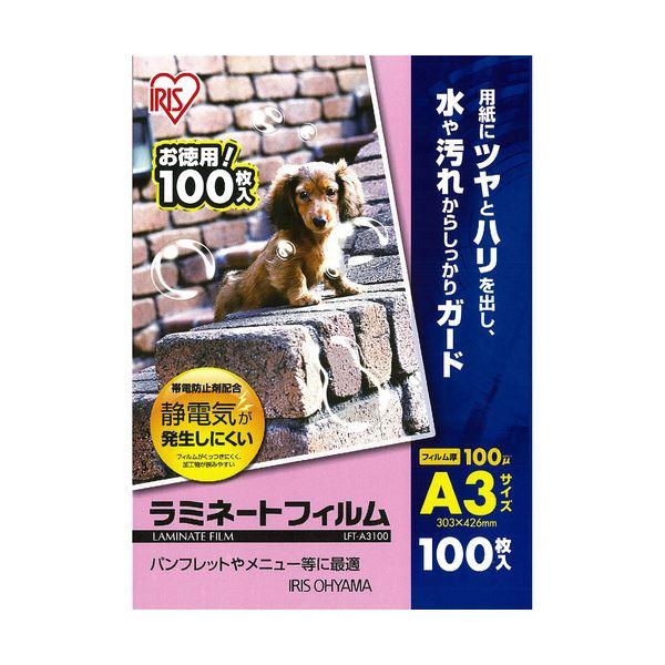 (まとめ) アイリスオーヤマ ラミネートフィルムA3 100μ LFT-A3100 1パック(100枚) 【×10セット】