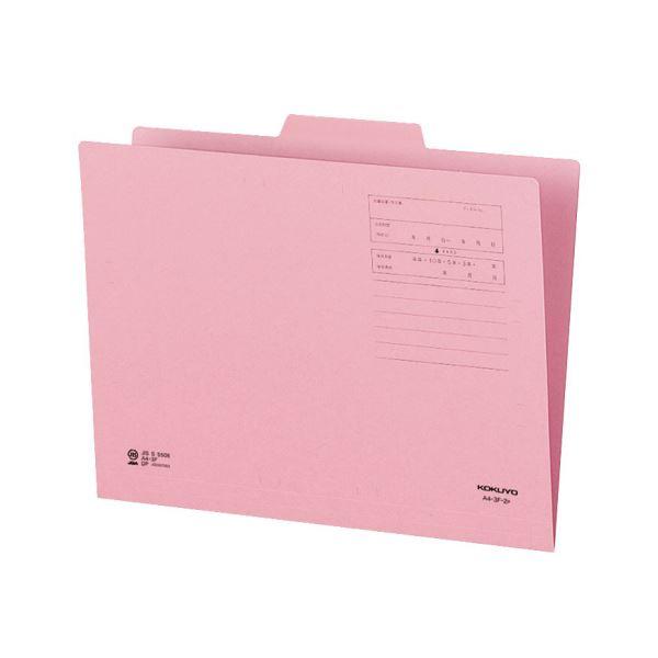 (まとめ)コクヨ 1/3カットフォルダー(カラー)A4 第2見出し ピンク A4-3F-2P 1セット(10冊)【×10セット】