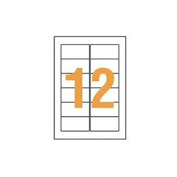 (まとめ)ライオン事務器 LPタックラベル A4判42×84mm(12片入)LP-212W5 1箱(100シート)【×3セット】
