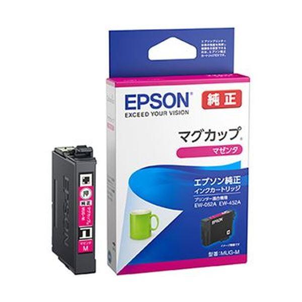 (まとめ)エプソン インクカートリッジ マグカップ マゼンタ MUG-M 1個【×20セット】
