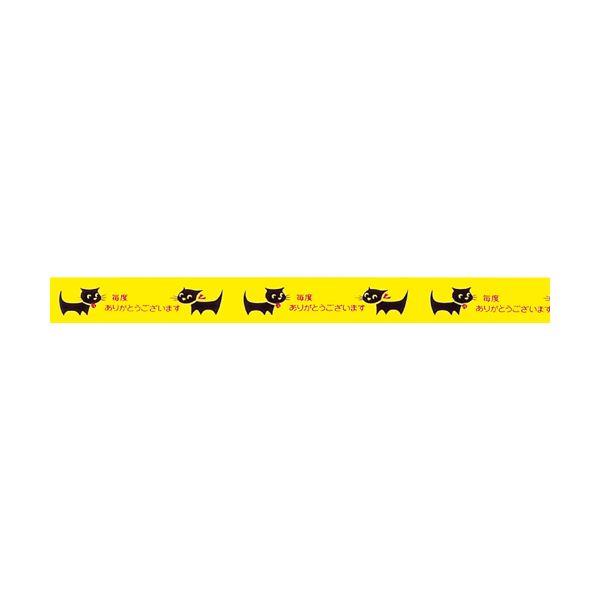 (まとめ) ニチバン ストアテープ 大巻 15mm×25m ネコ ST-C 1セット(10巻) 【×10セット】