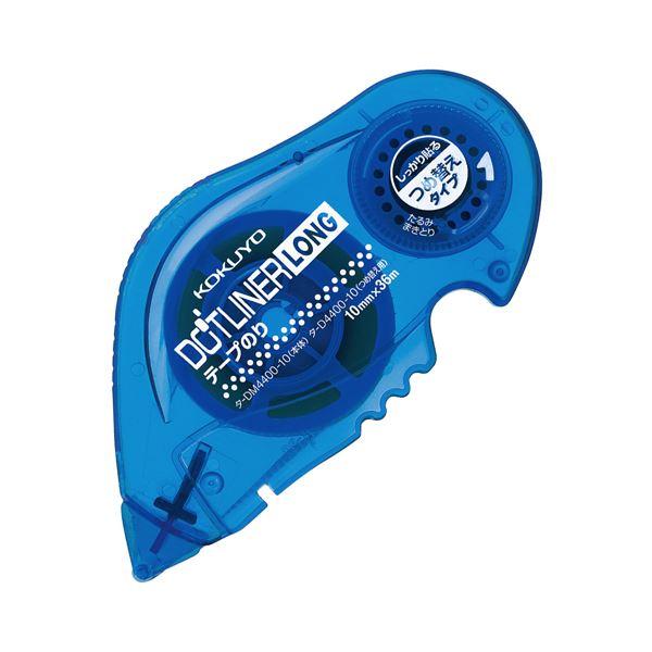 (まとめ) コクヨ テープのり ドットライナーロング つめ替え用 10mm×36m タ-D4400-10 1個 【×30セット】