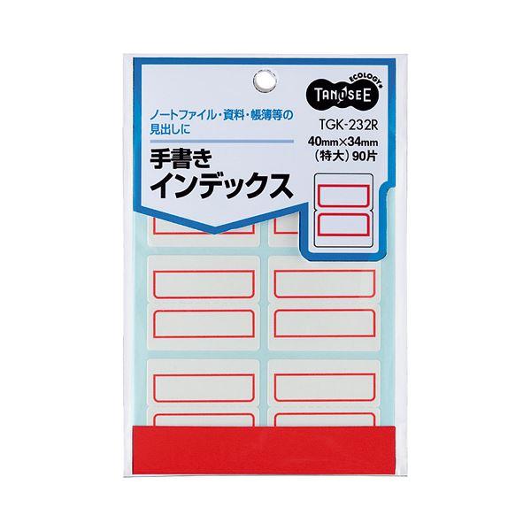 (まとめ) TANOSEE 手書きインデックス 特大 40×34mm 赤枠 1パック(90片:6片×15シート) 【×100セット】