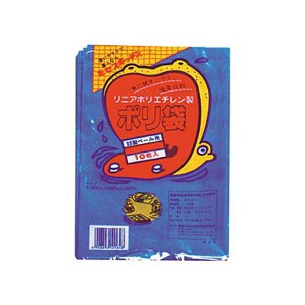 (まとめ)積水フィルム 積水 20型ポリ袋 青#8ー1 N-9636 1パック(10枚)【×50セット】