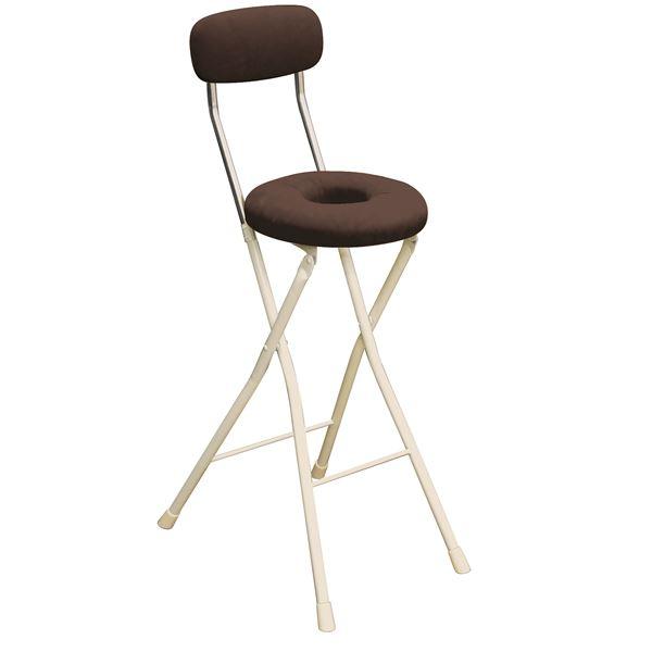 円座 折りたたみ椅子 【4脚セット ブラウン×ミルキーホワイト】 幅36cm 日本製 スチール 『スイーツチェア ドーナツハイ』【代引不可】