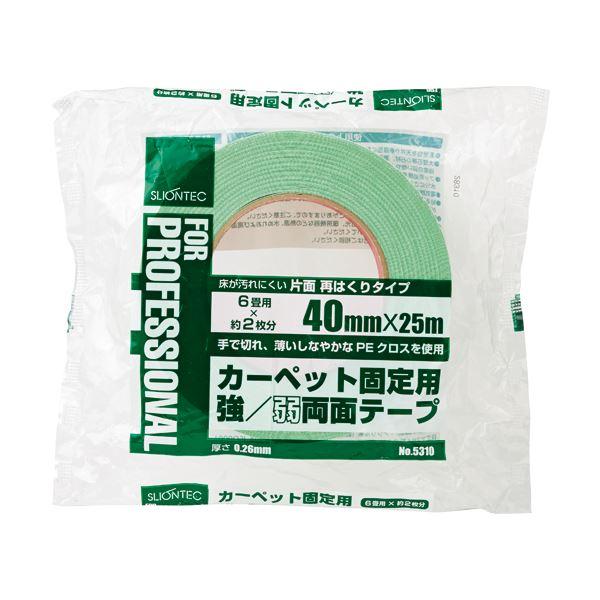 (まとめ) スリオンテック 布両面テープ 40mm×25m 531005 1巻 【×10セット】
