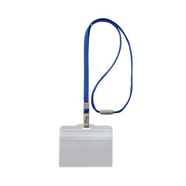 ライオン事務器 【×50セット】 つりさげチャック式名札ヨコ型 ソフトタイプ N-77CR 平ひも ブルー 1個 (まとめ)