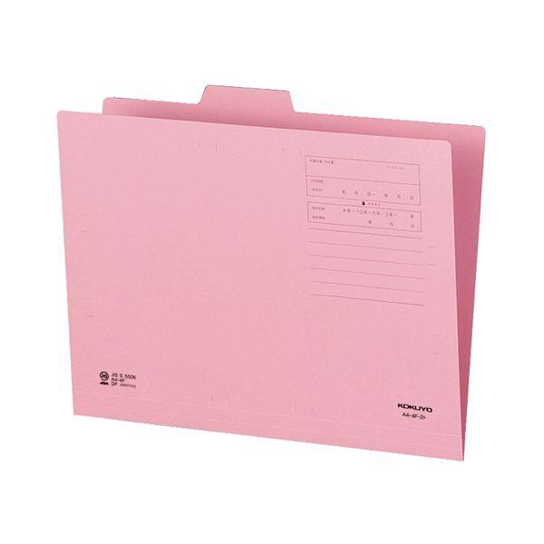 (まとめ)コクヨ 1/4カットフォルダー(カラー)A4 第2見出し ピンク A4-4F-2P 1セット(10冊)【×10セット】