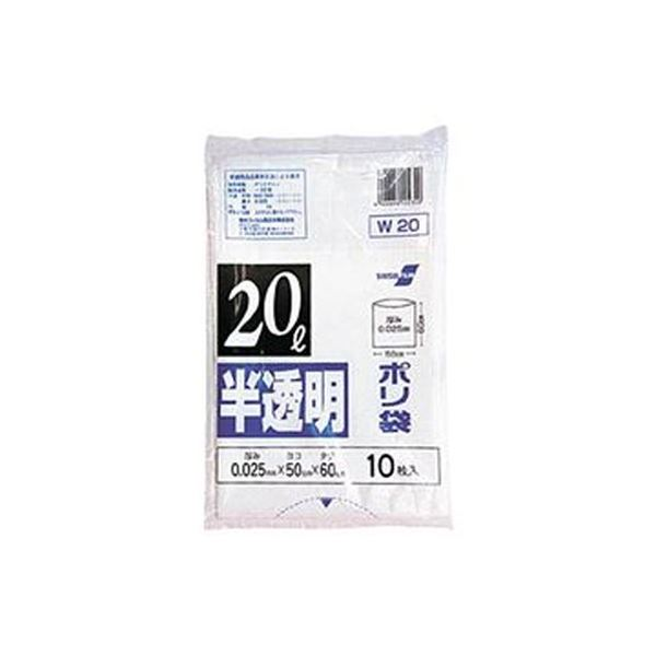 (まとめ)積水フィルム 積水 20型ポリ袋 半透明 W-20 N-1046 1パック(10枚)【×50セット】