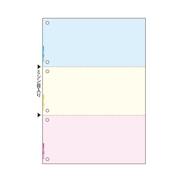TANOSEEマルチプリンタ帳票(FSC森林認証紙) A4カラー 3面6穴 1セット(1000枚:500枚×2箱)