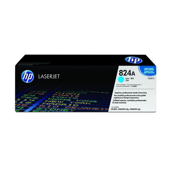 HP プリントカートリッジ シアンCB381A 1個