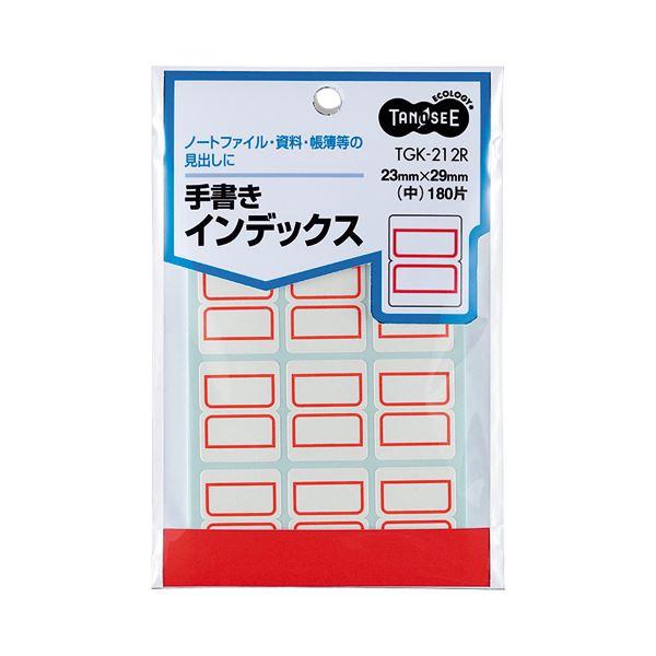 (まとめ) TANOSEE 手書きインデックス 中 23×29mm 赤枠 1パック(180片:12片×15シート) 【×100セット】