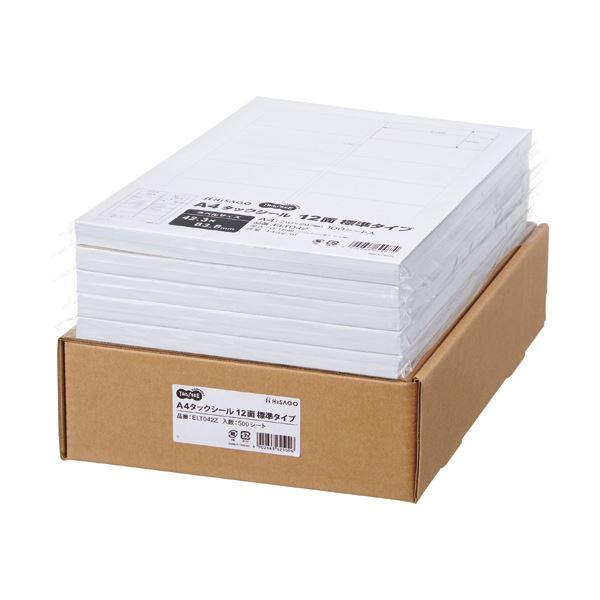 TANOSEE A4タックシール業務用パック 12面標準タイプ 42.3×83.8mm 1箱(500シート:100シート×5冊)
