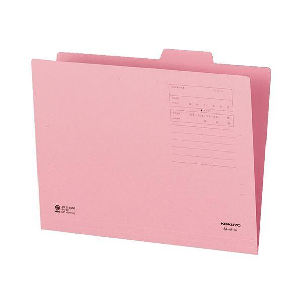 (まとめ)コクヨ 1/4カットフォルダー(カラー)A4 第3見出し ピンク A4-4F-3P 1セット(10冊)【×10セット】
