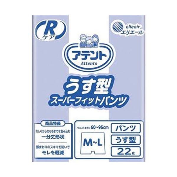 (まとめ)大王製紙 アテント Rケアうす型スーパーフィットパンツ M-L 1パック(22枚)【×5セット】