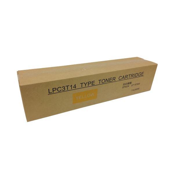 トナーカートリッジ LPC3T14Y汎用品 イエロー 1個