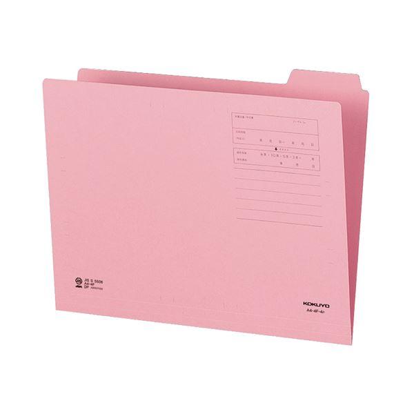 (まとめ)コクヨ 1/4カットフォルダー(カラー)A4 第4見出し ピンク A4-4F-4P 1セット(10冊)【×10セット】