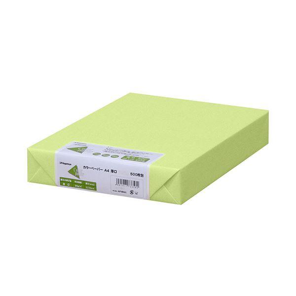 (まとめ)長門屋商店 Color Paper A4厚口 うぐいす ナ-3358 1冊(500枚) 【×3セット】