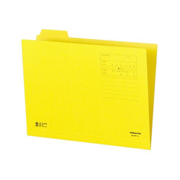 (まとめ)コクヨ 1/4カットフォルダー(カラー)A4 第1見出し 黄 A4-4F-1Y 1セット(10冊)【×10セット】
