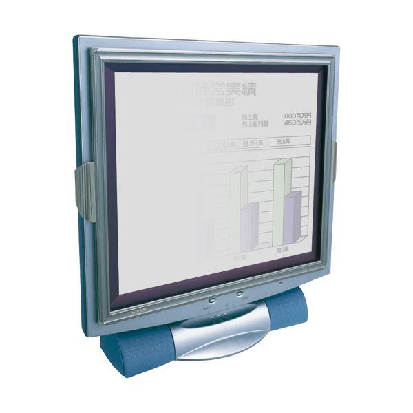 光興業視界制御機能付機密漏洩防止フィルター ルック・ノン 液晶用 17.0インチ用 LN-170 1枚