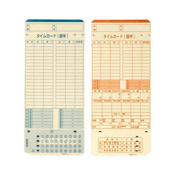(まとめ) アマノ タイムレコーダー用カードMJD49カード 1パック(100枚) 【×10セット】