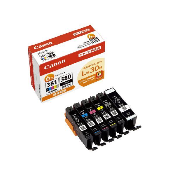 【キヤノン用】インクカートリッジBCI-381+380/6MP 6色(ブラック、染料ブラック、シアン、マゼンダ、イエロー、グレー)
