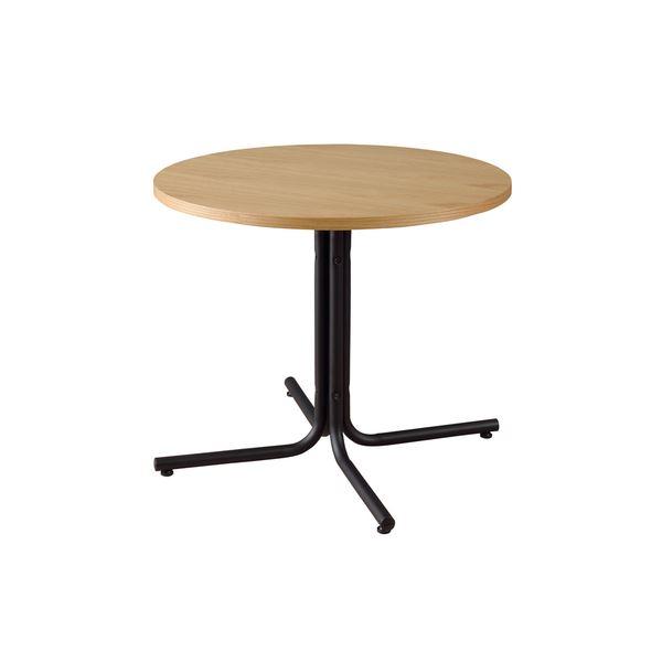 ダリオ カフェテーブル ナチュラル 【幅:80cm】END-225TNA