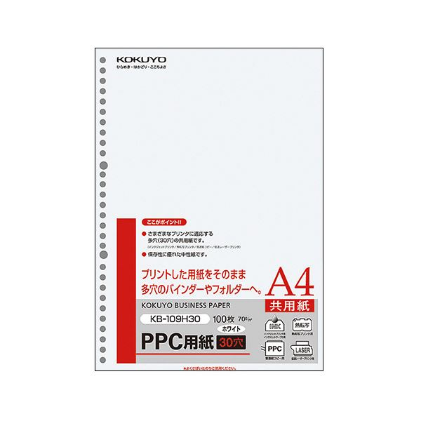 (まとめ) コクヨ PPC用紙(共用紙・多穴) A4 30穴 70g KB-109H30 1冊(100枚) 【×30セット】