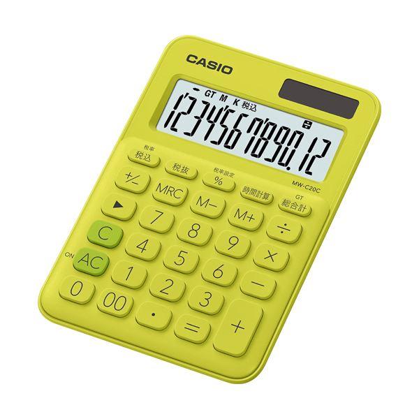 【ポイント10倍】(まとめ)カシオ カラフル電卓 ミニジャストタイプ12桁 ライムグリーン MW-C20C-YG-N 1台【×5セット】