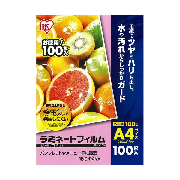 (まとめ) アイリスオーヤマ ラミネートフィルムA4 100μ LFT-A4100 1パック(100枚) 【×10セット】