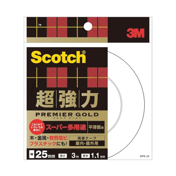 (まとめ) 3M スコッチ 超強力両面テープ プレミアゴールド (スーパー多用途) 25mm×3m SPS-25 1巻 【×10セット】