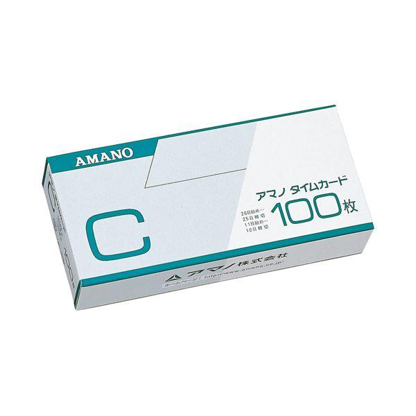 (まとめ) アマノ 標準タイムカード Cカード 25日締/10日締 1パック(100枚) 【×10セット】