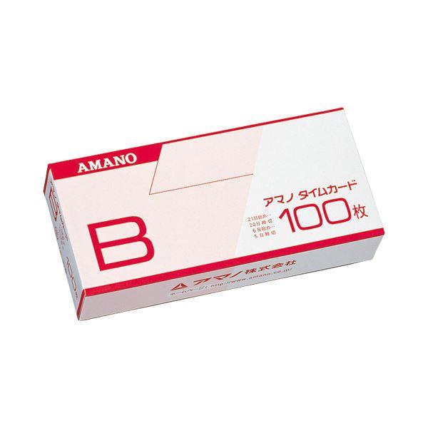 (まとめ) アマノ 標準タイムカード Bカード 20日締/5日締 1パック(100枚) 【×10セット】