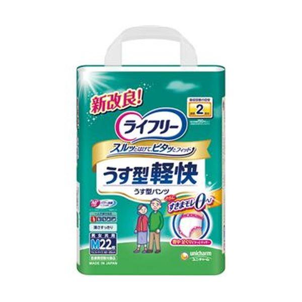(まとめ)ユニ・チャーム ライフリーうす型軽快パンツ M 1パック(22枚)【×5セット】