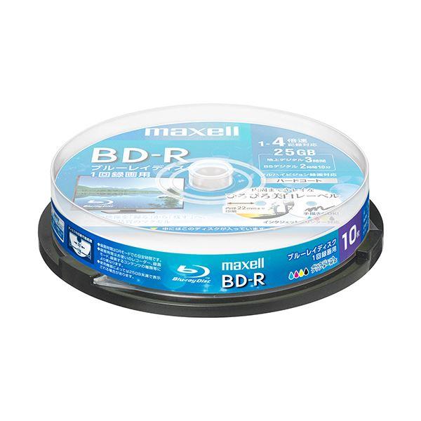 (まとめ) マクセル 録画用BD-R 130分1-4倍速 ホワイトワイドプリンタブル スピンドルケース BRV25WPE.10SP 1パック(10枚) 【×10セット】