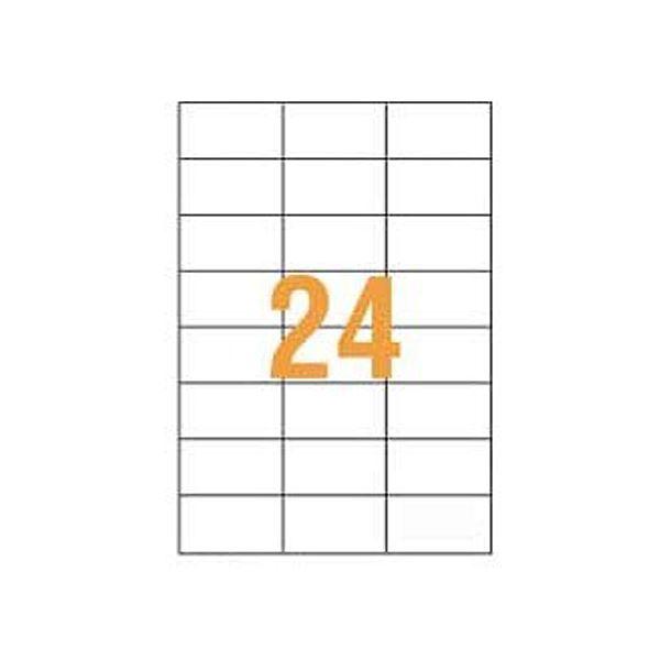 ライオン事務器 PPCタックラベルB4判 85.7×45.5mm(24片入)PPC-24 1箱(100シート)
