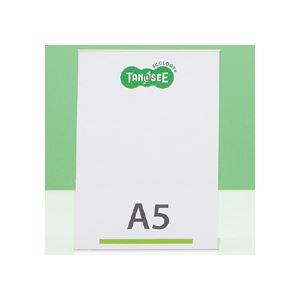 (まとめ) TANOSEE 再生PETサインスタンド 片面用 A5タテ 1個 【×30セット】