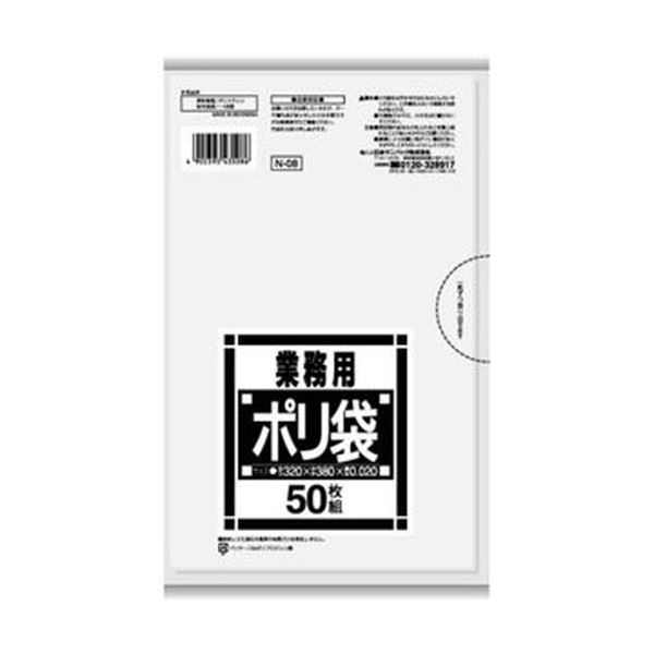 (まとめ)日本サニパック Nシリーズポリ袋 サニタリー用 透明 N-08 1パック(50枚)【×50セット】