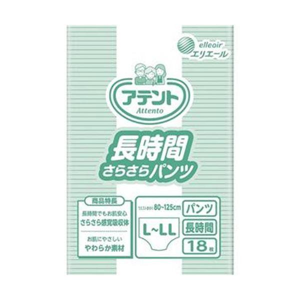 (まとめ)大王製紙 アテント 長時間さらさらパンツL-LL 1パック(18枚)【×5セット】