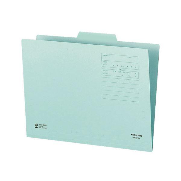 (まとめ)コクヨ 1/3カットフォルダー(カラー)A4 第2見出し 青 A4-3F-2B 1セット(10冊)【×10セット】