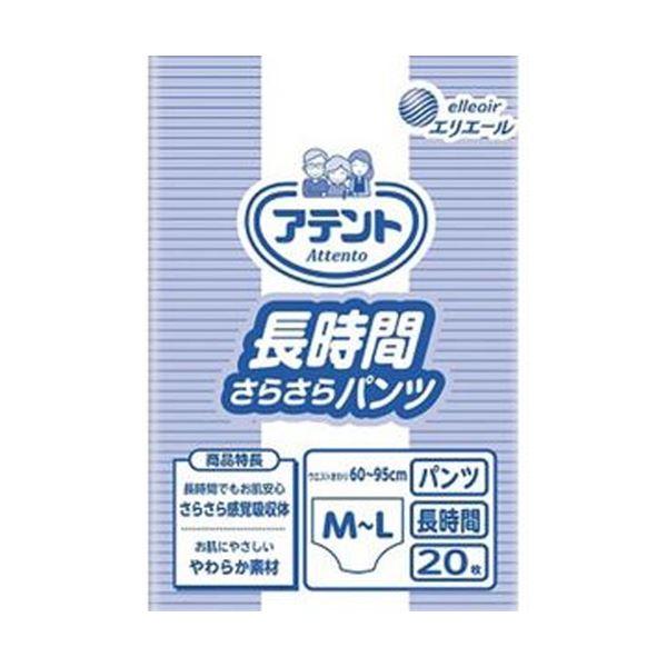 (まとめ)大王製紙 アテント 長時間さらさらパンツM-L 1パック(20枚)【×5セット】